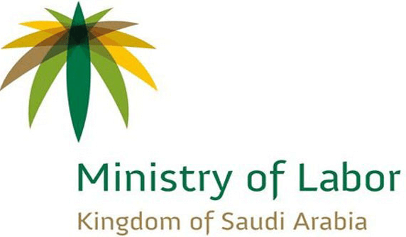 Iqama renewal fee MOL