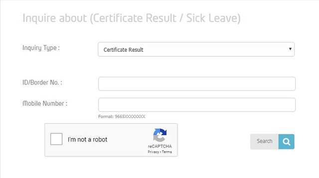 How to check medical reports for new iqama online