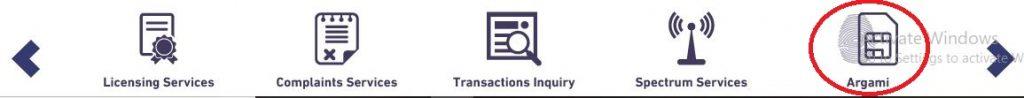 Iqama Through CITC Website
