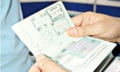 Final Exit Visa