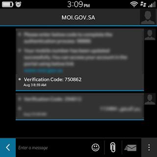 mobile number for OTP Code verification