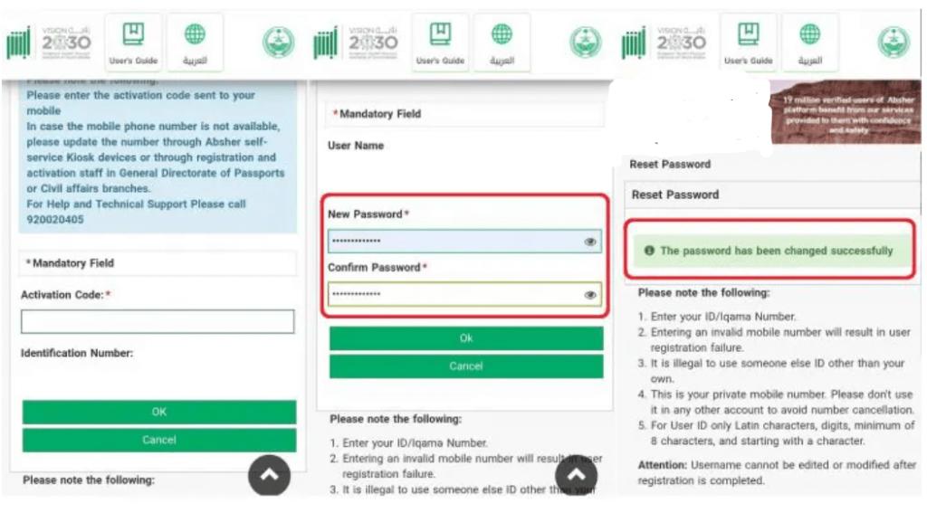 How To Reset Forgotten Absher Password