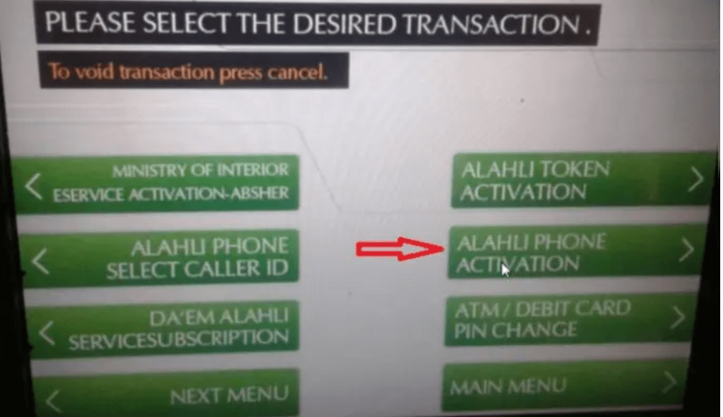 How To Change Mobile Number In NCB Bank Online