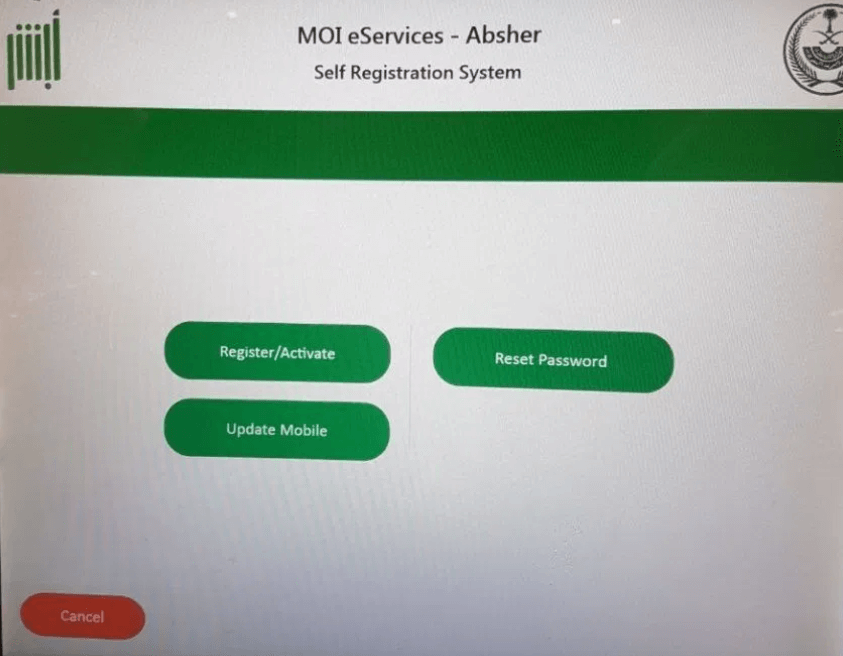 How to Update Mobile Number In MOI E-Services
