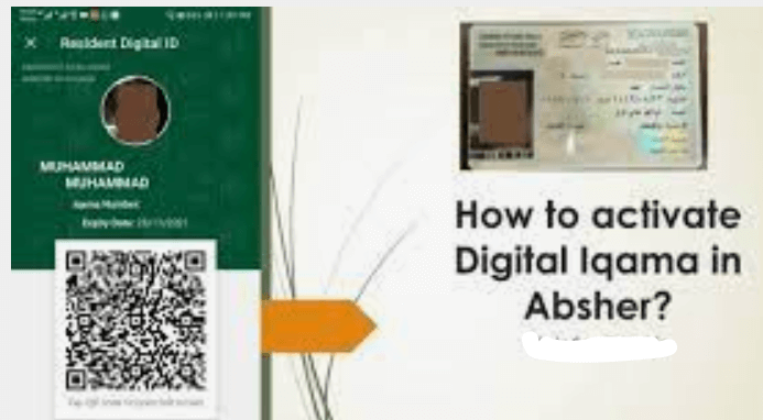 How To Activate Digital Iqama In Absher