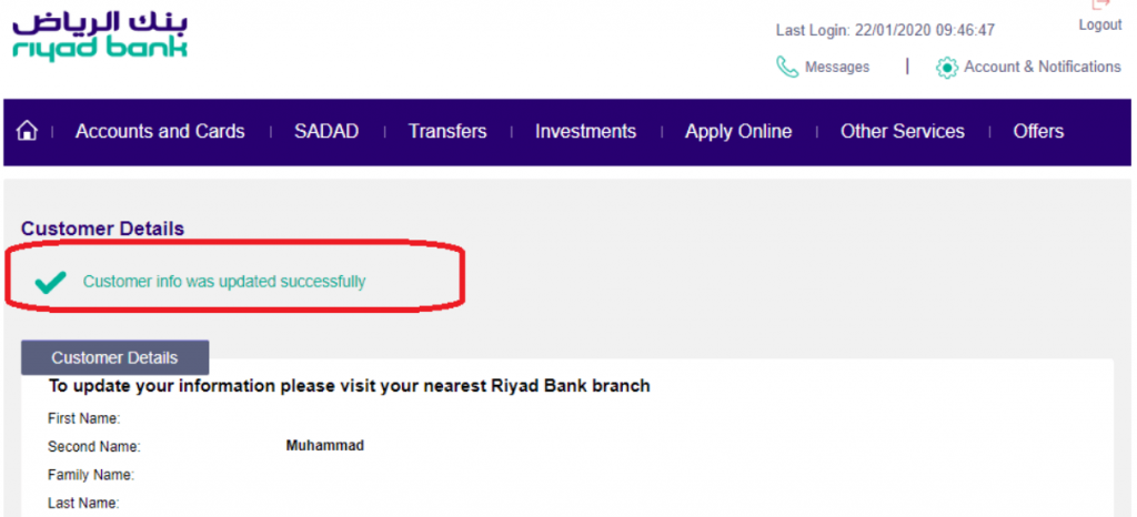 How to Update Iqama In Riyad Bank Online