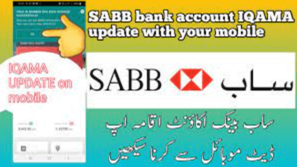 How To Update Iqama In Sabb Bank Online